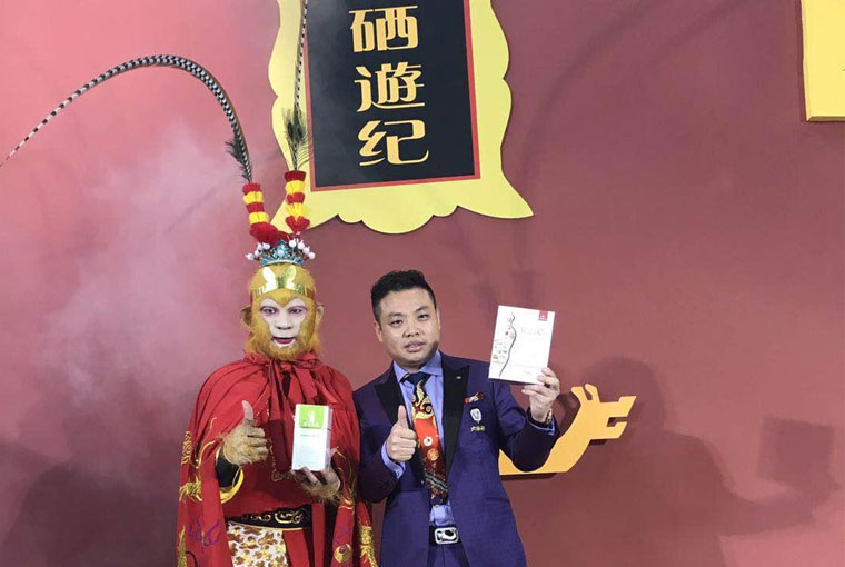 """新""""美猴王""""程新峰成为硒遊纪形象代言人"""